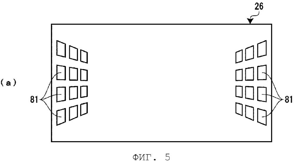 Устройство отображения, головной дисплей, система отображения и способ управления для устройства отображения