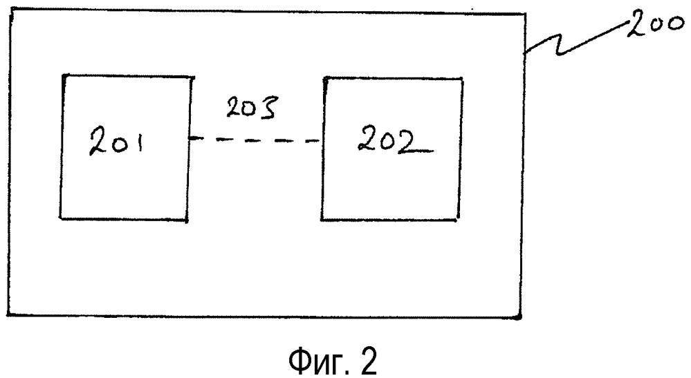 Генератор тактовых сигналов для цифровой схемы