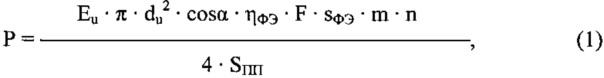 Приёмник-преобразователь лазерного излучения
