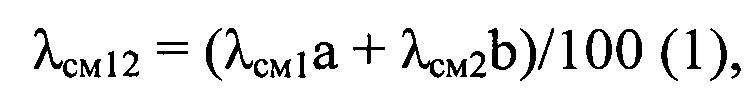 Способ определения концентрации компонента в двухкомпонентной газовой смеси