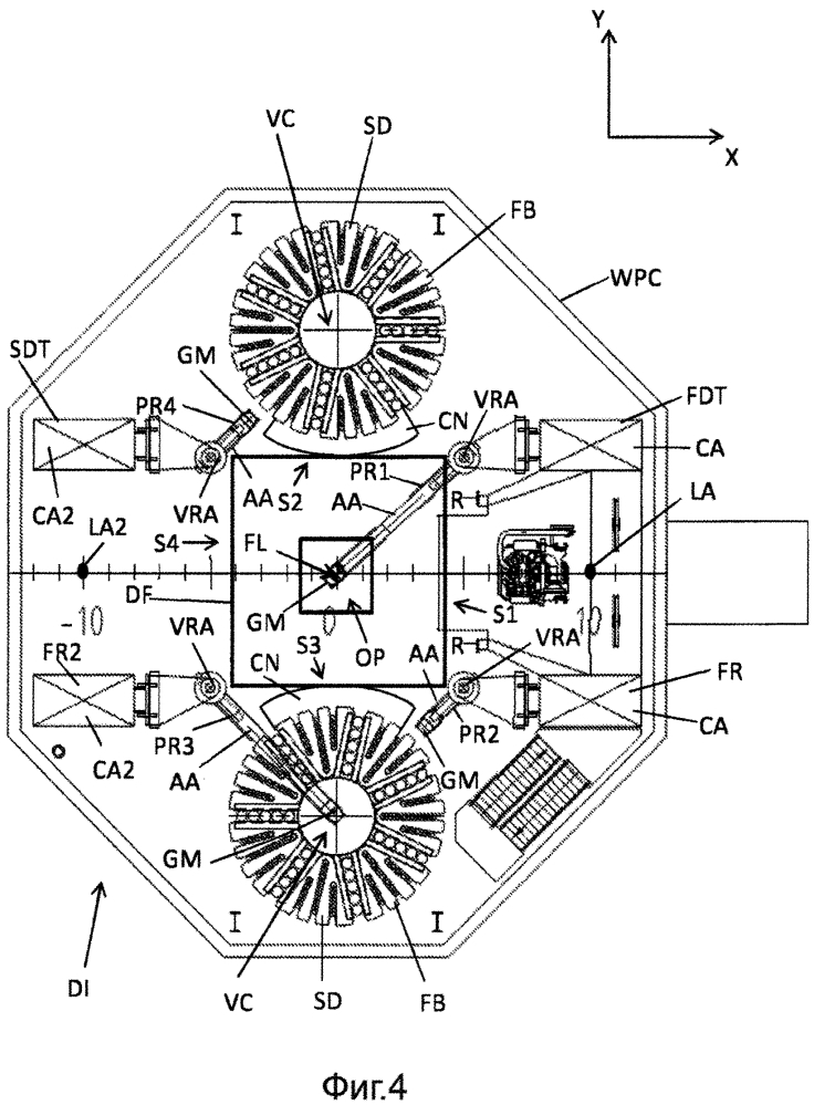 Судно, включающее в себя буровую установку, и способ бурения скважины с применением установки
