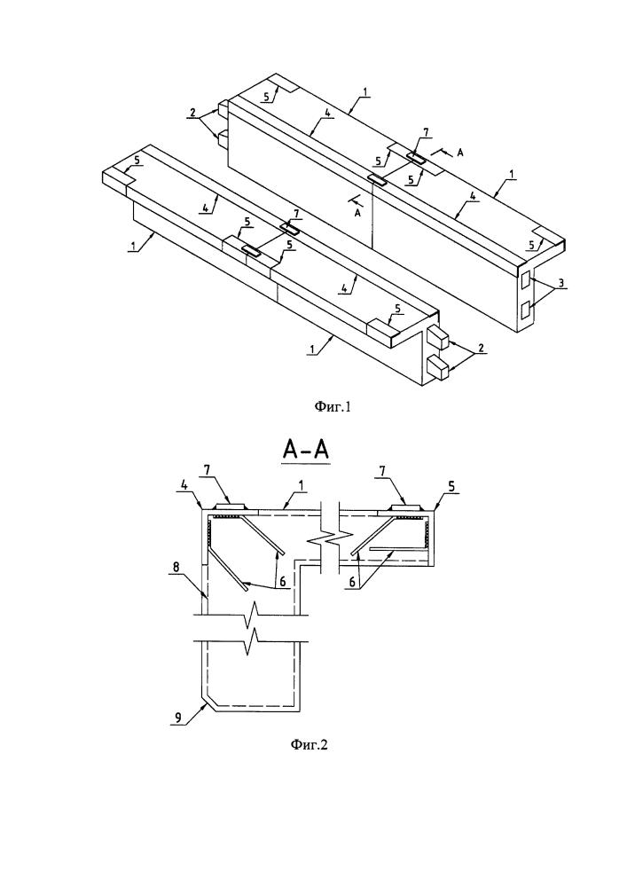 Сборная железобетонная форшахта многократного применения