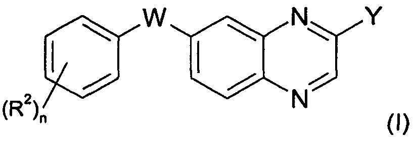 Противораковые бензопиразины, действующие посредством ингибирования fgfr-киназ