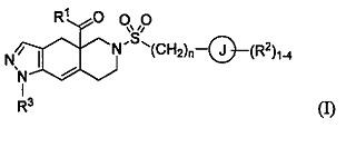 Конденсированные с гетероарилкетонами азадекалины - модуляторы глюкокортикоидных рецепторов