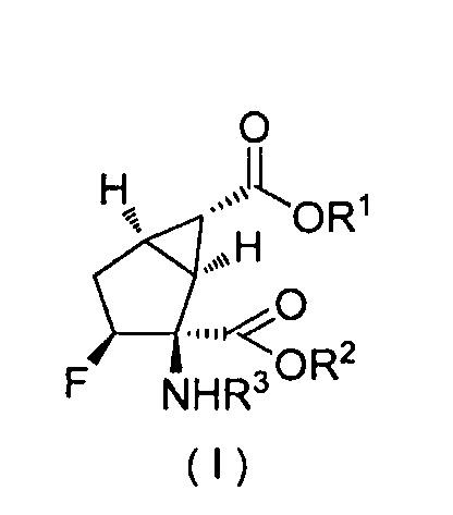 Пролекарство фторсодержащей аминокислоты