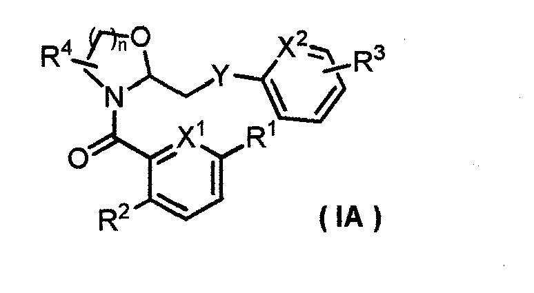 Гетероароматическое метильное производное циклического амина