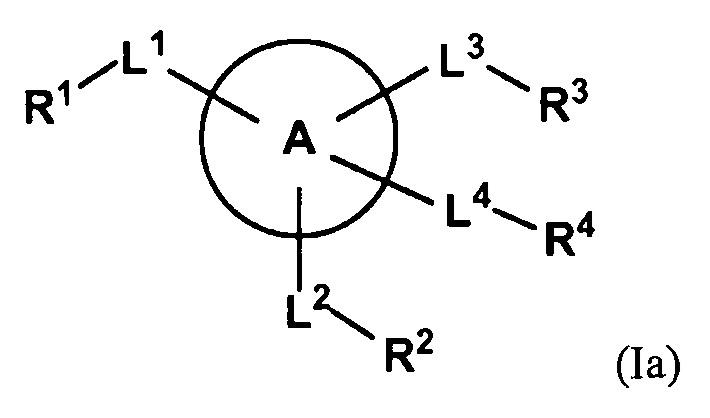 Мультизамещенные ароматические соединения в качестве ингибиторов тромбина