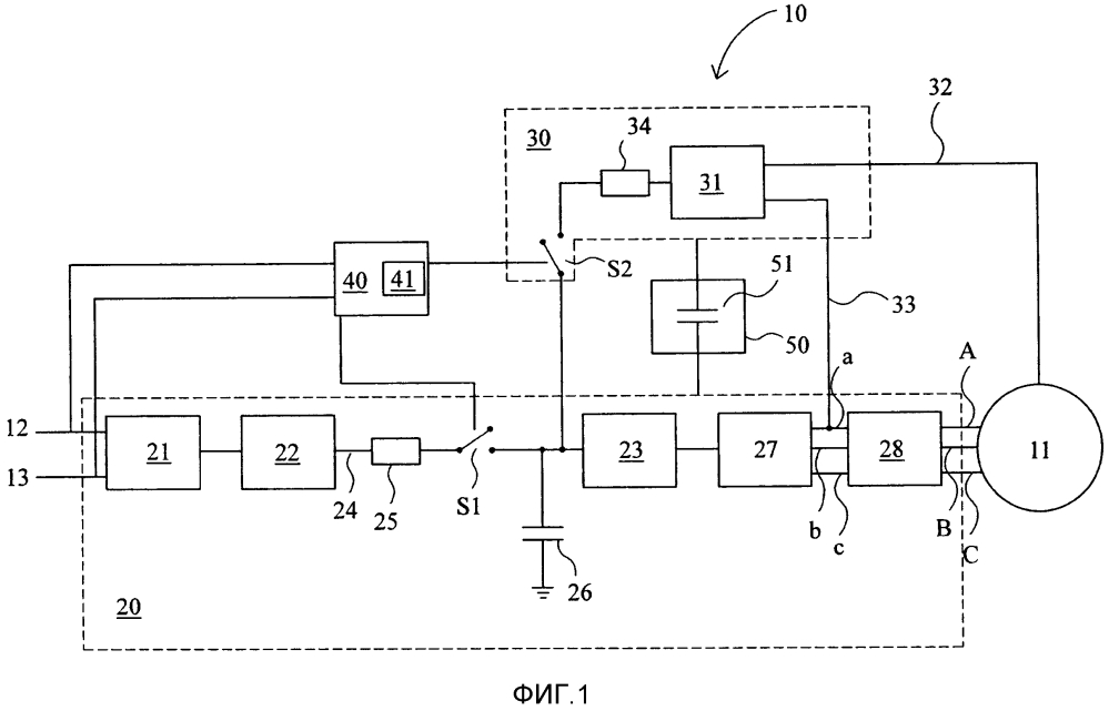 Схема отслеживания и способ для отслеживания ориентации ротора двигателя во время потери мощности источника к приводу двигателя