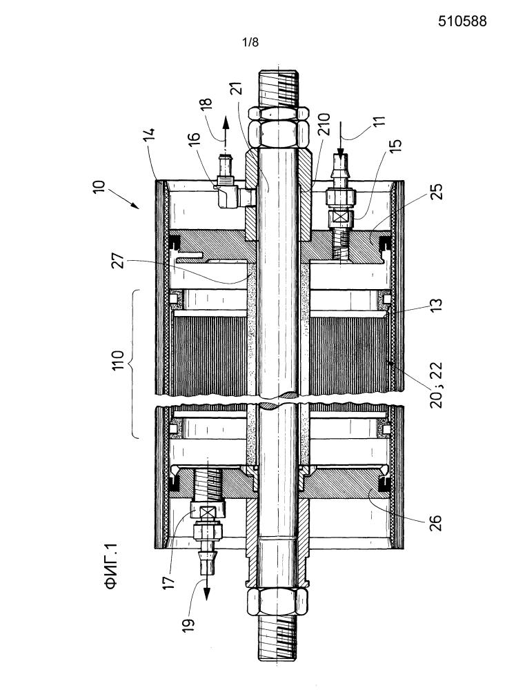 Способ и устройство для фильтрации и разделения текучих сред посредством мембран