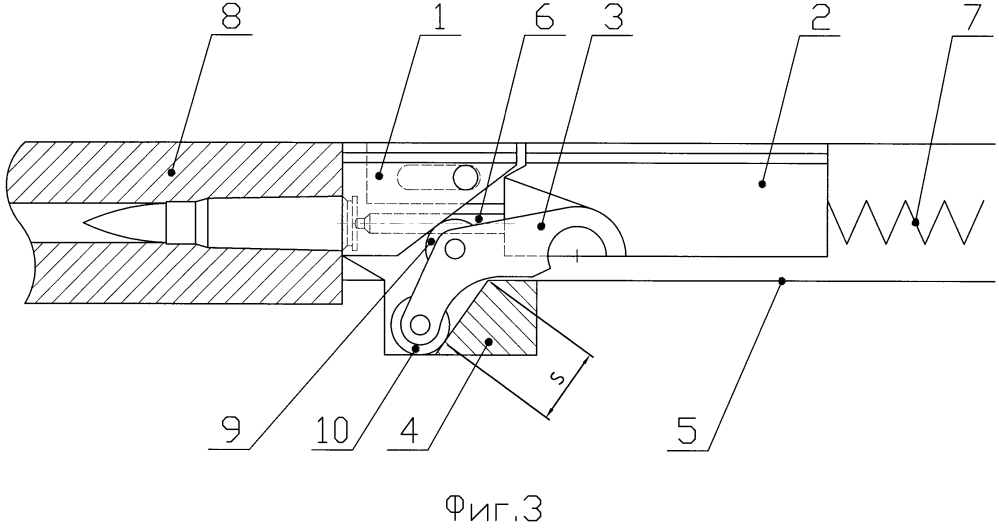 Запирающий механизм стрелкового оружия