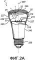 Осветительное устройство с круговым распределением света