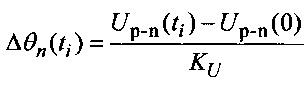 Способ измерения переходной тепловой характеристики полупроводниковых изделий