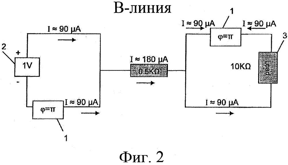 Однопроводная электрическая система