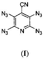 2,3,5,6-тетраазидопиридин-4-карбонитрил и способ его получения
