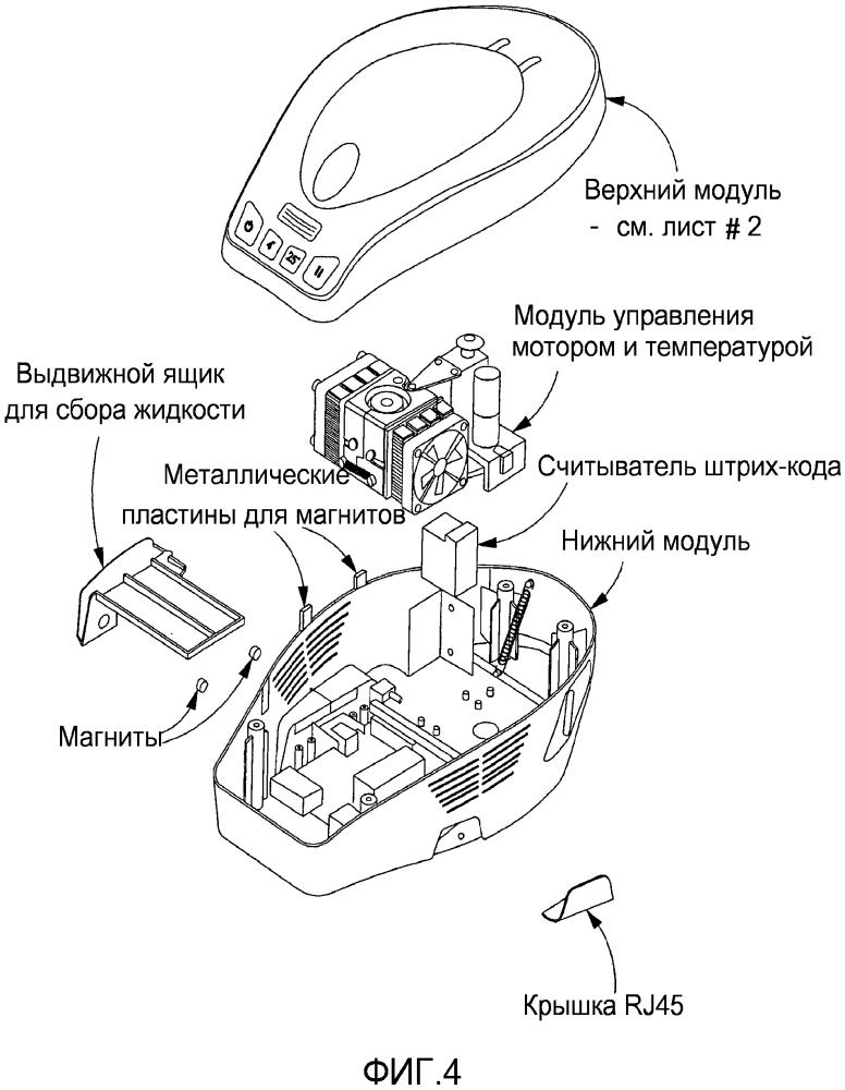 Способ и устройство для размораживания биологического материала