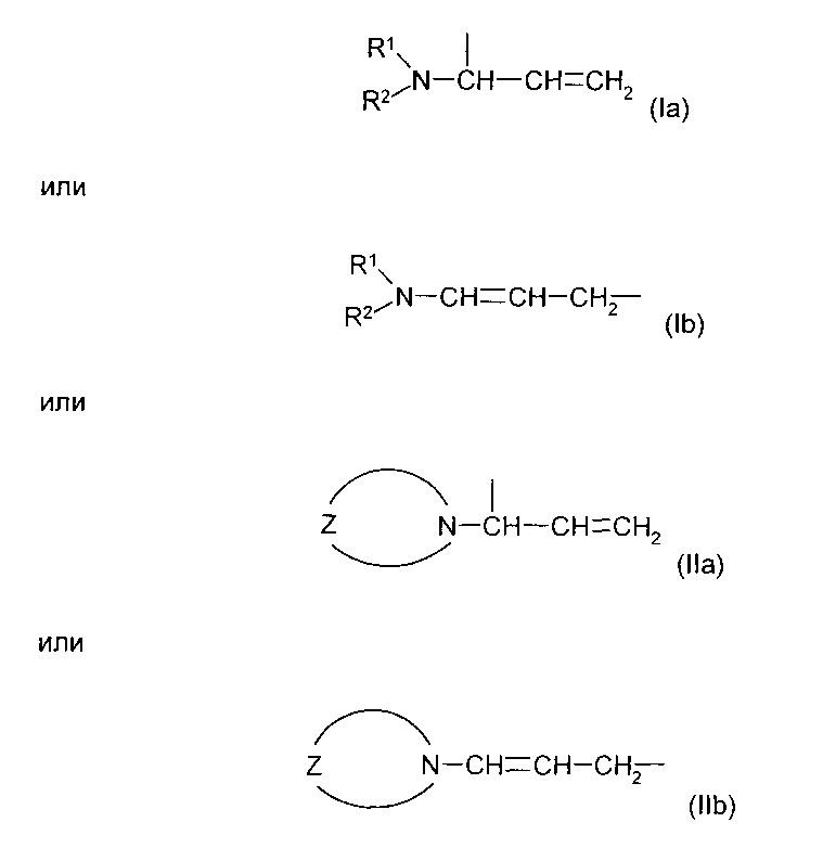 Аллиламиносодержащие полимеры с концевыми карбинольными группами