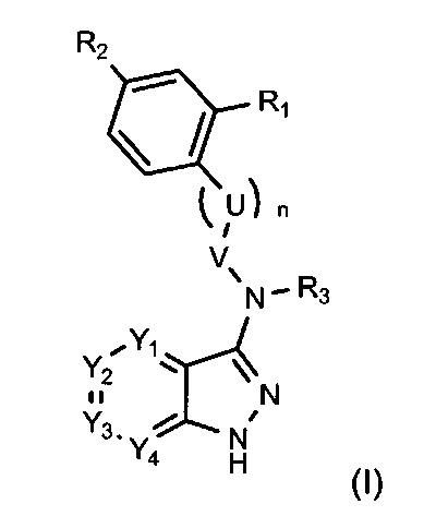 Производные типа азаиндазола или диазаиндазола для лечения боли