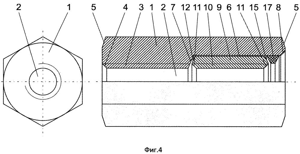 Способ изготовления и устройство несъемной антивандальной гайки (варианты)