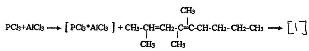 Способ получения изододецилфосфетановой кислоты
