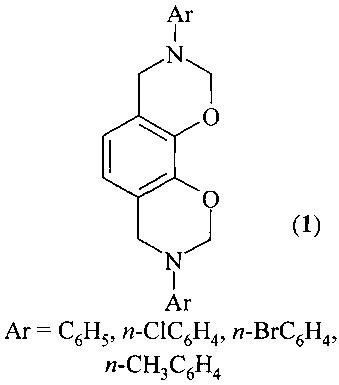 Способ получения 3,8-диарил-2,3,4,7,8,9-гексагидробензо[1,3]оксазино[5,6-h][1,3]бензоксазинов