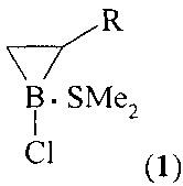 Способ получения комплексов 1-хлор-2-алкил(фенил)бориранов с sme2