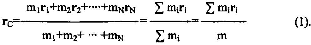 Прибор для демонстрации движения центра инерции системы материальных точек
