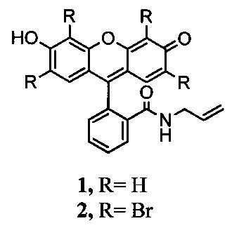 Флуорофор и способ получения ингибитора солеотложений, содержащего флуорофор в качестве флуоресцентной метки