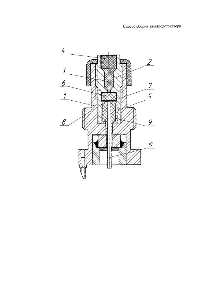 Способ сборки электродетонатора