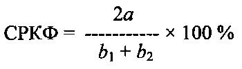Способ определения сагиттального размера компримирующего фактора