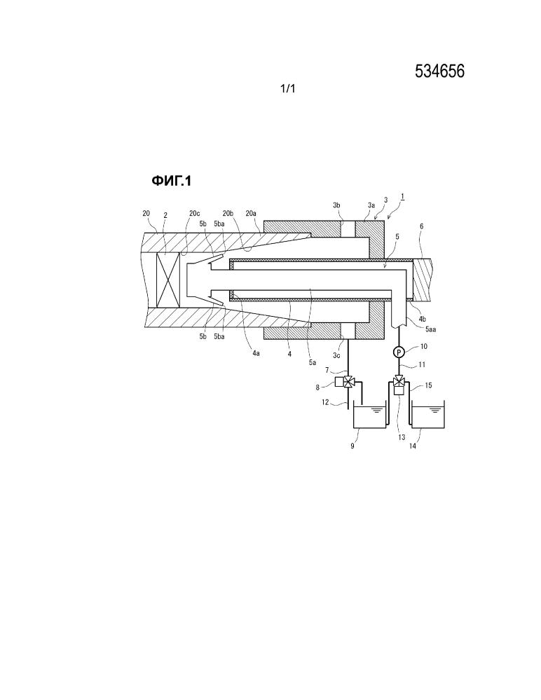 Устройство для нанесения электролитических покрытий на стальные трубы