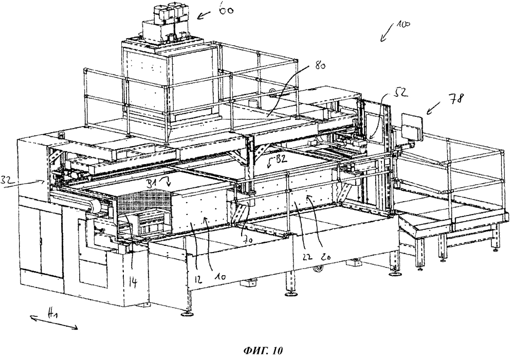 3d-принтер, система 3d-принтера и генеративный способ изготовления