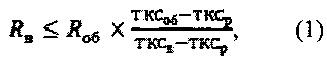Низкоомный чип-резистор