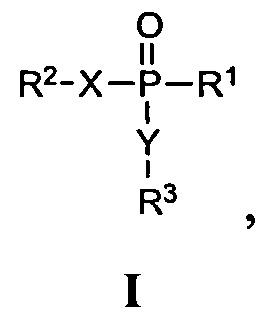 Производные витамина в6 нуклеотидов, ациклических нуклеотидов и ациклических нуклеозидных фосфонатов