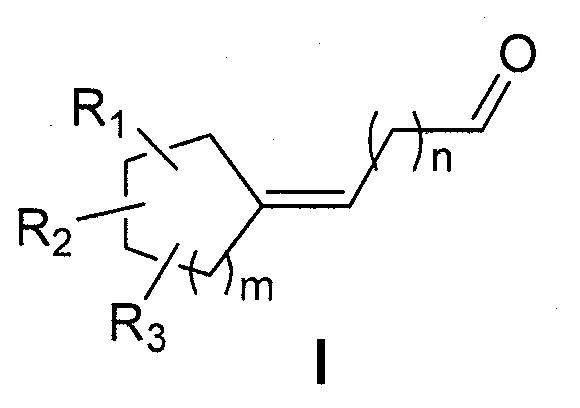 Новые циклоалкановые альдегиды, способ их получения и применение их в парфюмерии