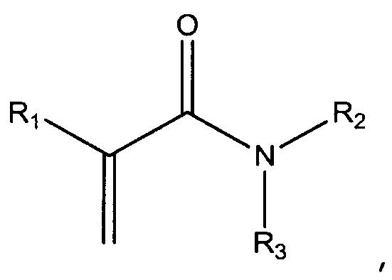 Контактные линзы, содержащие водорастворимые полимеры или сополимеры n-(2-гидроксиалкил)метакриламида