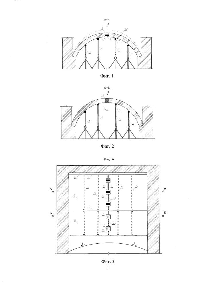 Способ усиления каменных сводчатых перекрытий здания