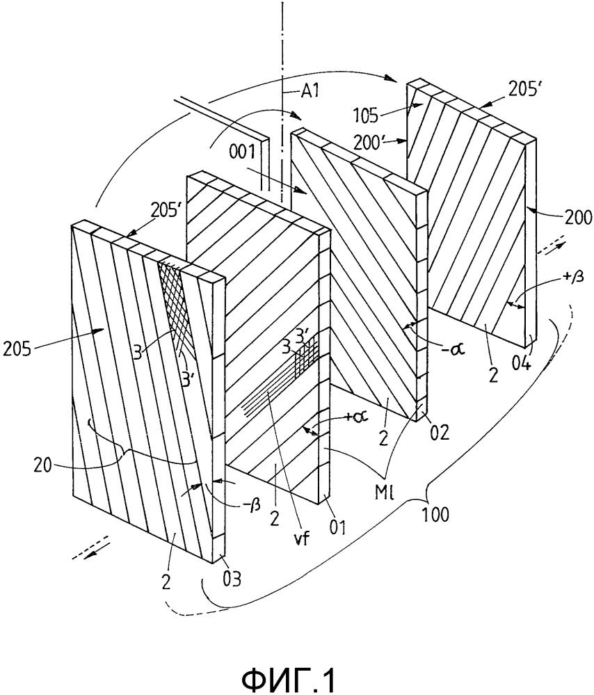 Легкая строительная плита и способ ее изготовления