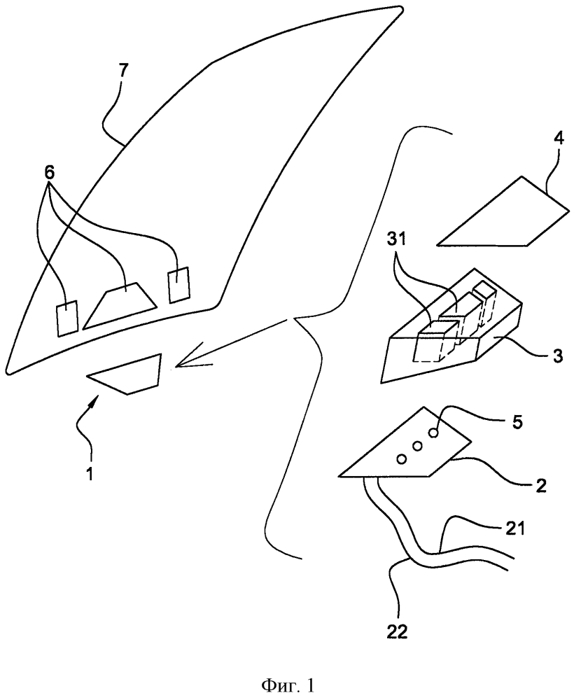 Устройство визуальной сигнализации для автотранспортного средства