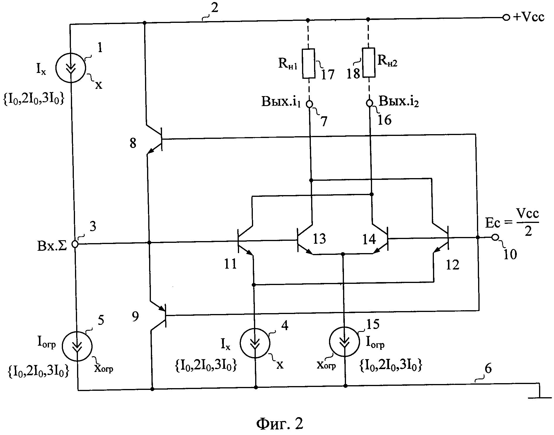Токовый элемент ограничения многозначной выходной логической переменной