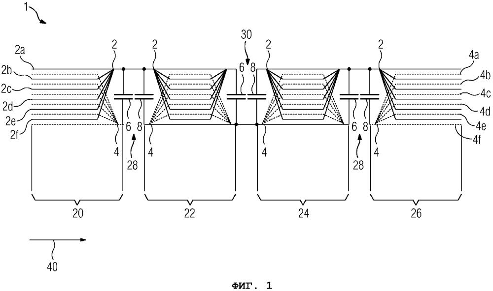 Индуктор для индукционного нагрева