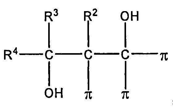 Способ получения полидиенов и полидиеновых сополимеров с пониженной холодной текучестью