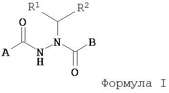 Хиральные диацилгидразиновые лиганды для модуляции экспрессии экзогенных генов с помощью экдизон-рецепторного комплекса