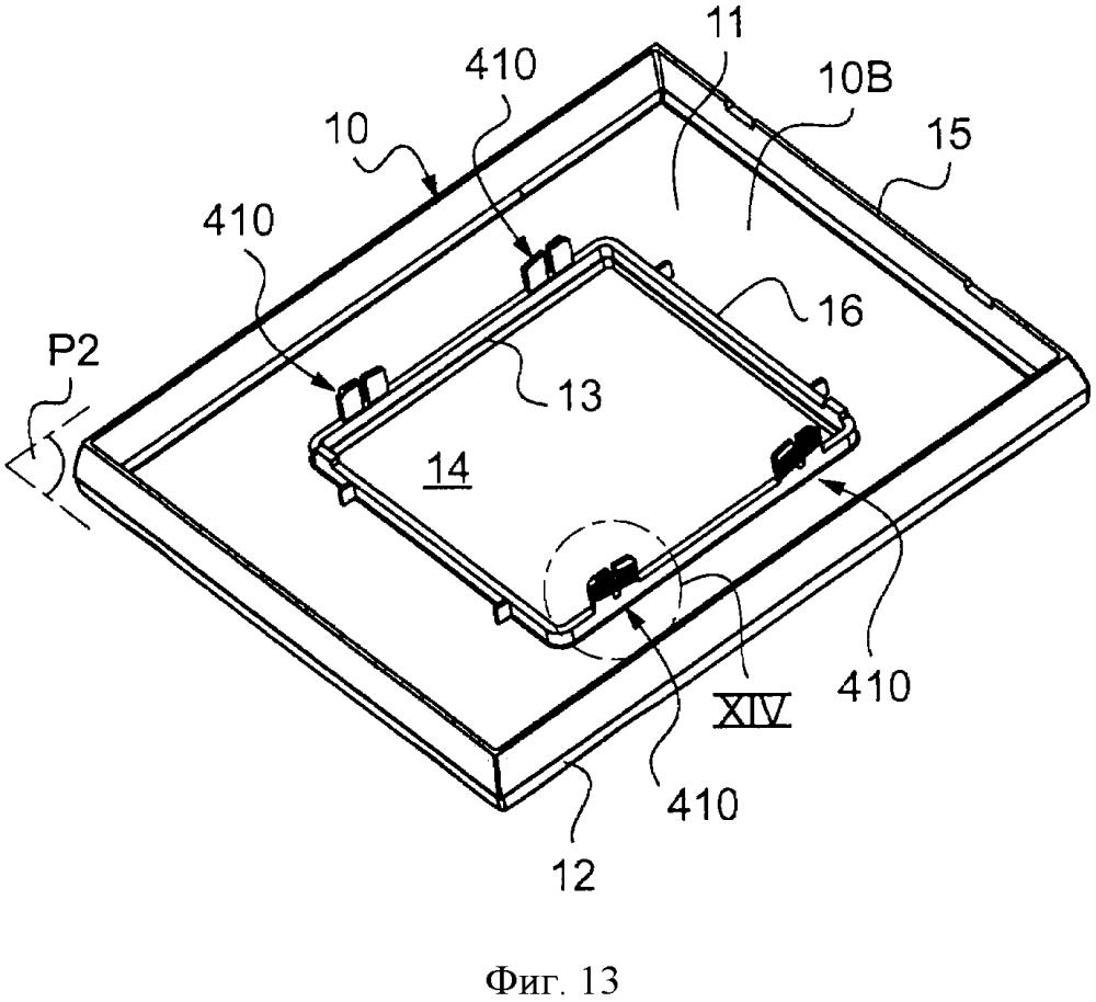 Отделочная пластина, оснащенная средствами центрирования на внутреннем элементе электрического устройства