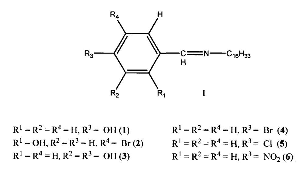 Применение ароматических азометинов с высшими алкильными заместителями в качестве средства, обладающего бактерицидной и фунгицидной активностью