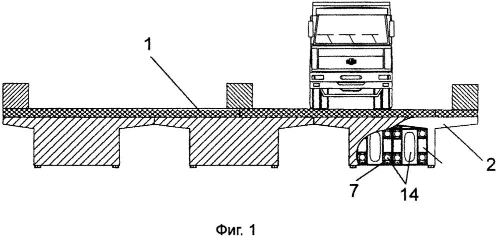 Способ усиления пролетного строения моста