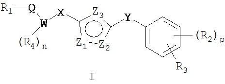 Гетероциклические соединения, эффективные для ингибирования киназы