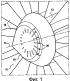 Способ балансировки ротора турбинного двигателя и ротор, сбалансированный таким способом