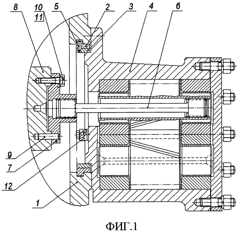 Устройство для установки насоса в корпусе мультипликатора