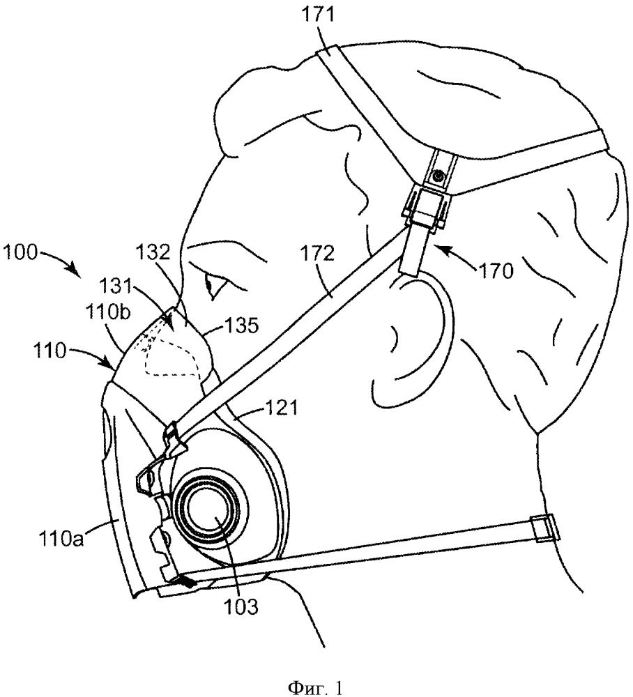 Респираторная маска с носовым опорным элементом-расширителем