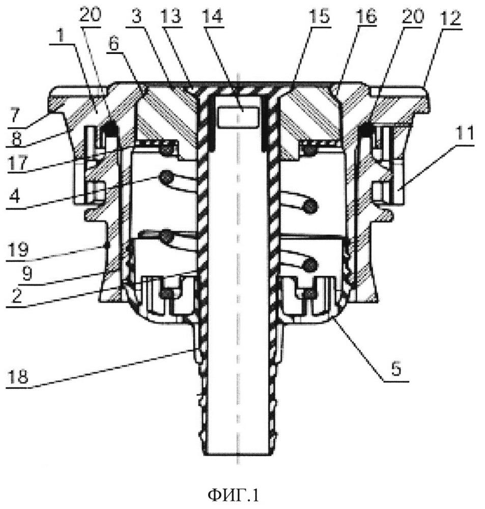 Клапанная конструкция для пэт кега